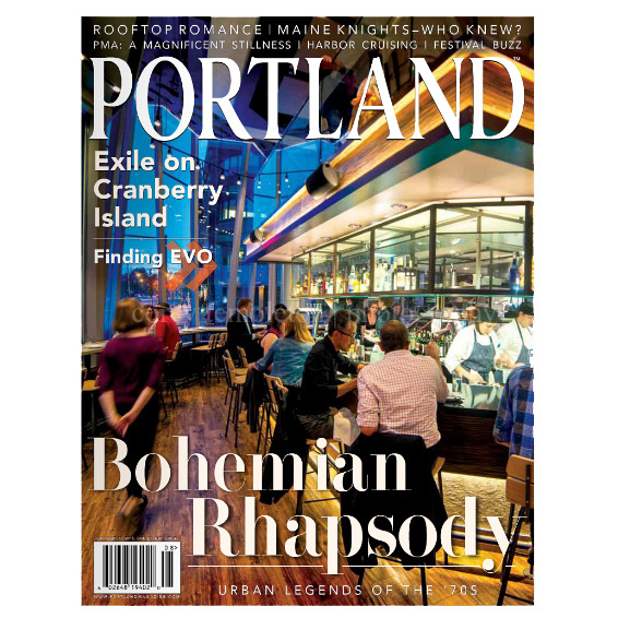 Portland Magazine Cover, July/August 2015